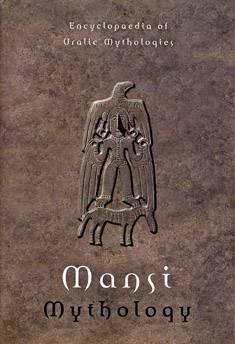 Mansi Mythology