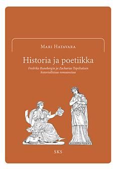 Historia ja poetiikka