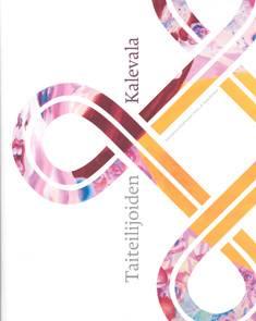 Taiteilijoiden Kalevala (+DVD, 2 CD)