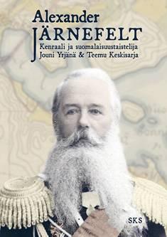 Alexander Järnefelt