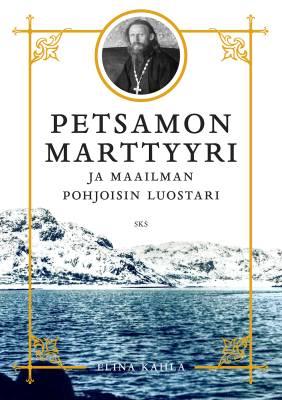 Petsamon marttyyri